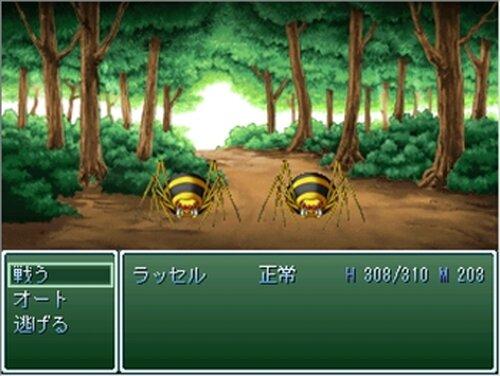 名も無き勇者への挽歌 Game Screen Shot4