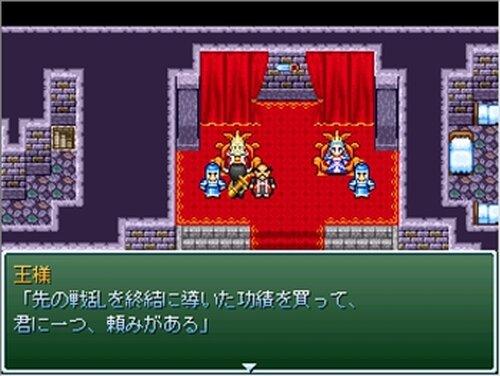 名も無き勇者への挽歌 Game Screen Shots