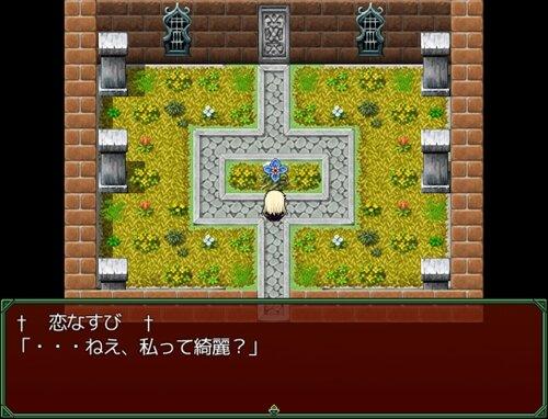 Purgatorio Game Screen Shot1