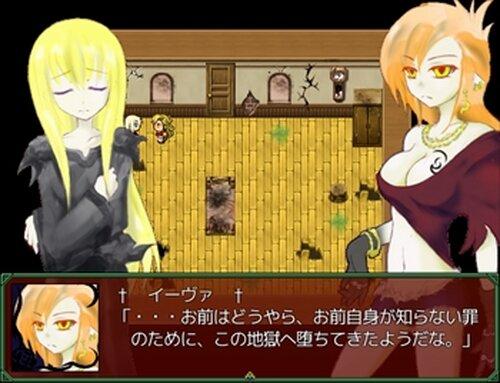Purgatorio Game Screen Shot2