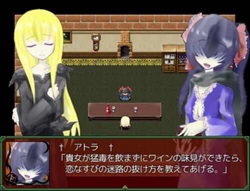 Purgatorio Game Screen Shot4