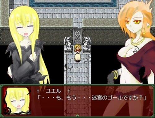 Purgatorio Game Screen Shots