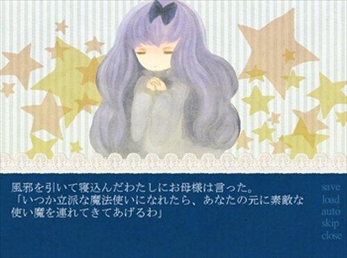 アリエッテと魔法釜 Game Screen Shot2