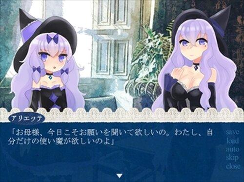アリエッテと魔法釜 Game Screen Shot3