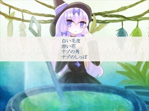 アリエッテと魔法釜 Game Screen Shots