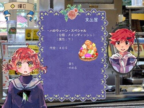 はろうぃん ききいっぱつ Game Screen Shot
