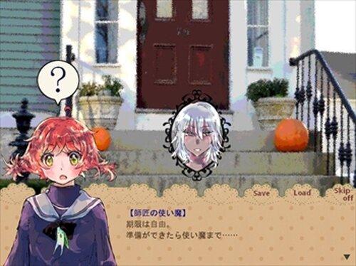 はろうぃん ききいっぱつ Game Screen Shot2