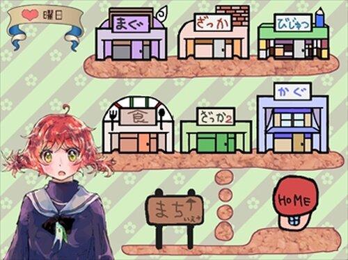 はろうぃん ききいっぱつ Game Screen Shot3