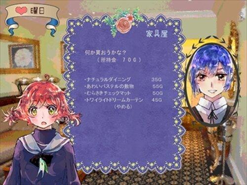 はろうぃん ききいっぱつ Game Screen Shot5
