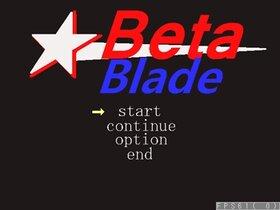 ベータブレイド Game Screen Shot2