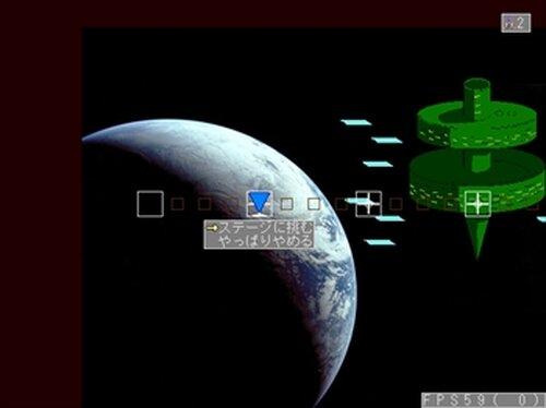 ベータブレイド Game Screen Shot3