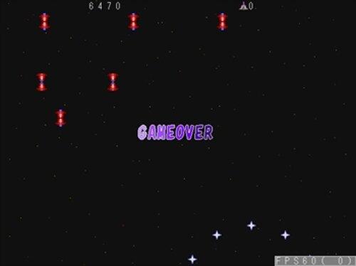 ベータブレイド Game Screen Shot5