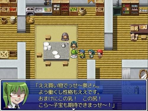 アリスタウンに架かる虹 Game Screen Shot1