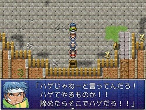 アリスタウンに架かる虹 Game Screen Shot3