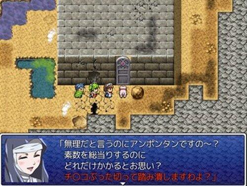 アリスタウンに架かる虹 Game Screen Shot5