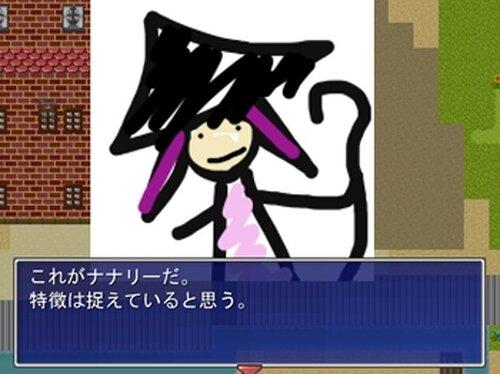 クライシスマナ~序章編~ Game Screen Shot4