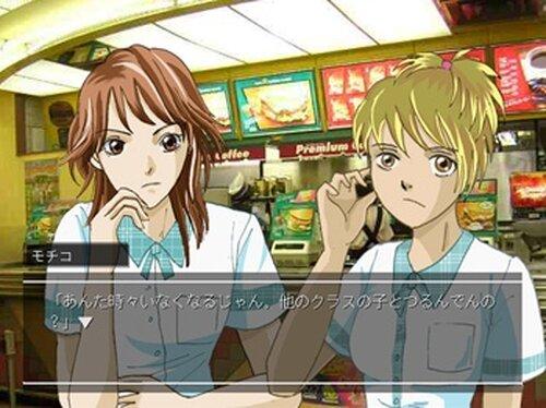 ハコノナカノトモダチ Game Screen Shot2