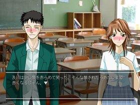 ハコノナカノトモダチ Game Screen Shot4