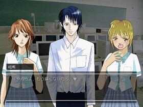 ハコノナカノトモダチ Game Screen Shot5