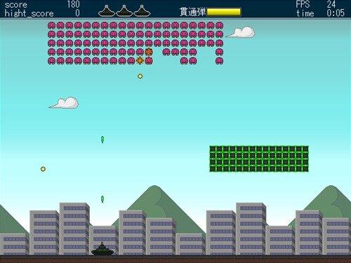ザ・高射砲 Game Screen Shot1