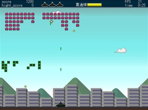 ザ・高射砲 Game Screen Shot3