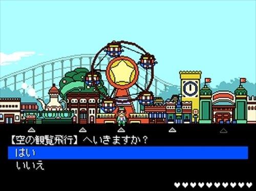 つばさのおうこく Game Screen Shot3