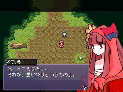 雛型戦略 Game Screen Shot