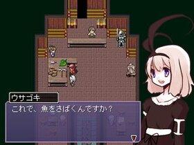雛型戦略 Game Screen Shot3