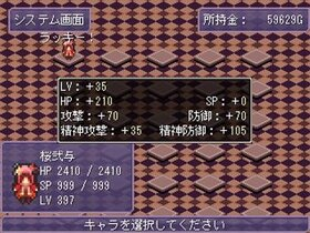 雛型戦略 Game Screen Shot4
