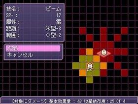 雛型戦略 Game Screen Shot5