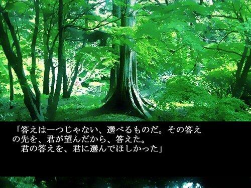 鎮櫻~始まりの道~ Game Screen Shot1