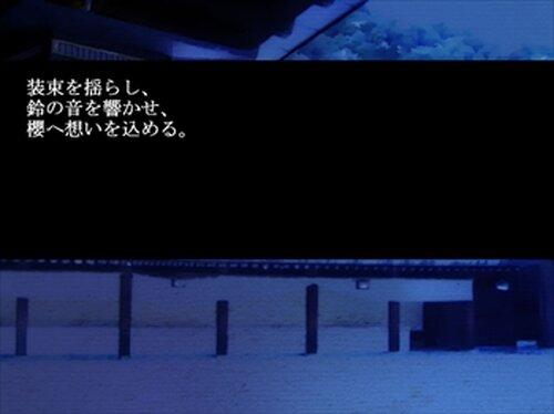 鎮櫻~始まりの道~ Game Screen Shot2