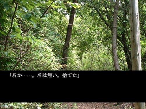 鎮櫻~始まりの道~ Game Screen Shot4
