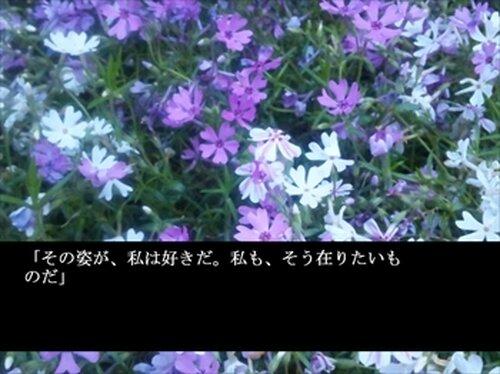 鎮櫻~始まりの道~ Game Screen Shot5