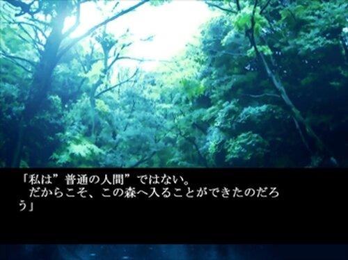 鎮櫻~始まりの道~ Game Screen Shots