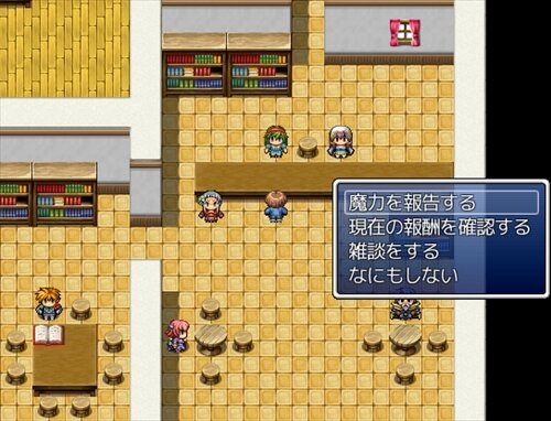 Spirit of Mirror Game Screen Shot1