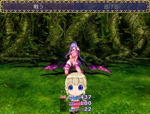 可憐天使プリドール Game Screen Shot4