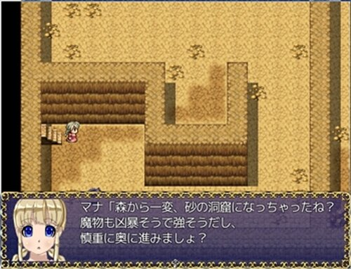 可憐天使プリドール Game Screen Shot5