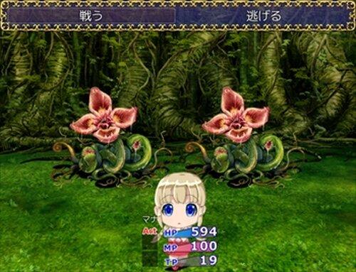 可憐天使プリドール Game Screen Shots