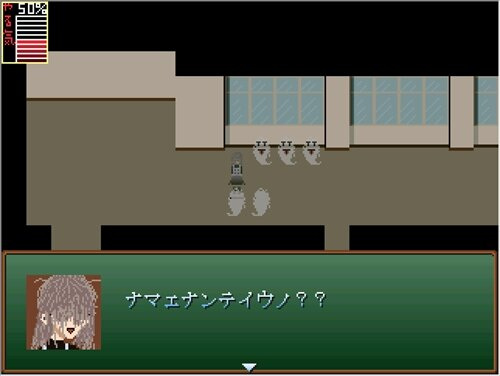 霊務 Game Screen Shot1