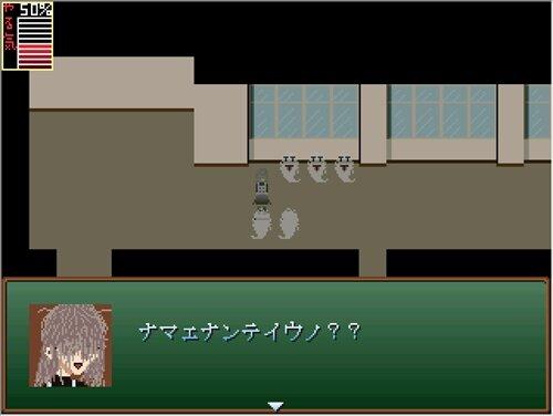 霊務 Game Screen Shot