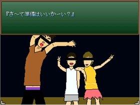 霊務 Game Screen Shot4