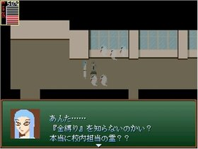 霊務 Game Screen Shot5