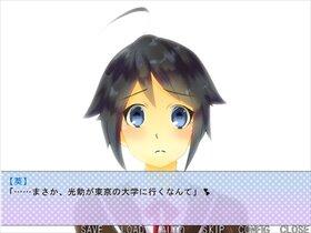 遠距離カノジョと近距離ヒメ Game Screen Shot3