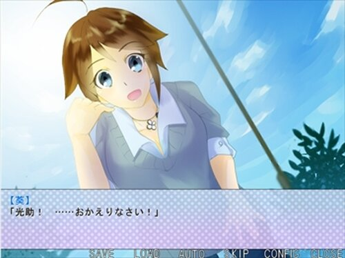 遠距離カノジョと近距離ヒメ Game Screen Shot5