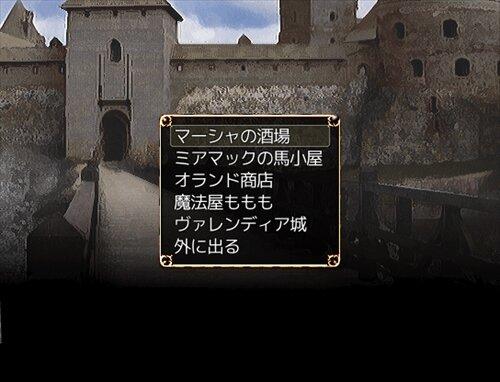 エルミシング Game Screen Shot1