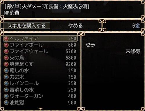 エルミシング Game Screen Shot2