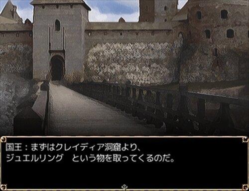 エルミシング Game Screen Shot3