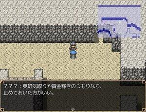 エルミシング Game Screen Shot