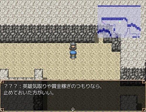 エルミシング Game Screen Shots
